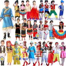 民族服装 舞蹈服 表演服 舞台服