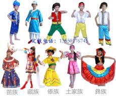 表演服 少數民族服裝 舞臺服 圖片 款式