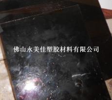 材料PEI板-黑色/加纤PEI板-进口PEI板
