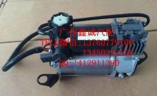 廣州供應奔馳220減震打氣泵