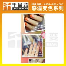 热敏感温油墨厂家 热敏感温油墨批发 热敏感温油墨价格