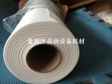 水性亚光化纤油画布 白底油画布 室内防水油画布30米