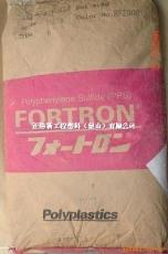 PPS-CF15防静电 润滑PPS日本宝理2115A1 耐高温