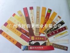 铜版纸筷子套