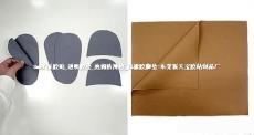 绒布贴 绒布防震包装盒