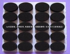 EVA泡棉防滑垫 硅橡胶防滑垫