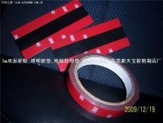 上海3M标牌胶贴 特殊双面胶贴 防水金属胶贴