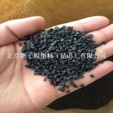 生产PEEK加碳纤15-40% 耐磨损 耐高温 抗化学原料