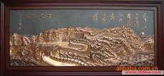 紫銅浮雕定做 北京紫銅浮雕公司 黃銅浮雕公