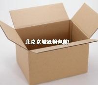 北京北京大兴区京城纸箱厂 包装用纸 牛皮纸 瓦楞原纸