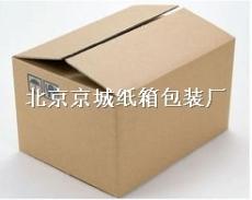 北京北京京城纸箱厂 北京纸箱厂 纸箱包装 顺义纸箱厂