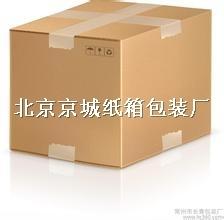 北京搬家纸箱 北京搬家纸箱价格 优质北京搬家纸箱批发