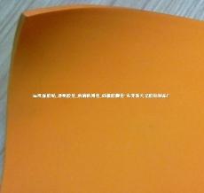 厂家直销 橙色进口泡棉