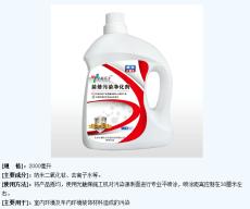 鄂尔多斯检测甲醛治理甲醛除甲醛