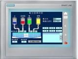 西门子Smart Line 精彩系列面板