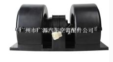 重卡德龍F2000暖風電機24V卡車鼓風電機汽車空調配件