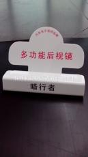深圳市宝来展示用品有限公司