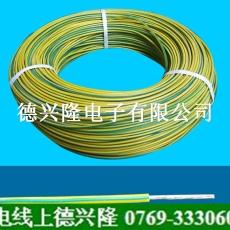供應優質1015黃注綠電子線材批發0.75平方