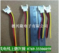 供应优质2.0间距公母对插线