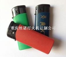 重慶219短磨砂打火機