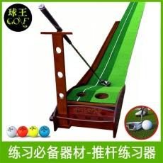 室內高爾夫球 推桿練習器/毯 練習套裝 帶球道