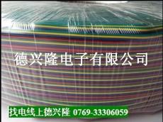 1007 24 彩排环保连接电子线