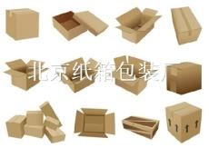 大興亦莊紙箱定做 亦莊紙箱廠 產品紙箱制作公司