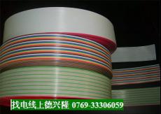 供应优质红灰绿三色彩排线生产厂家