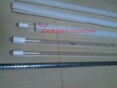 汞齊石英紫外線燈管