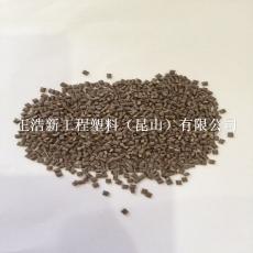 厂家直销耐腐蚀 耐酸碱塑料原料PPS 咖啡色 棕色