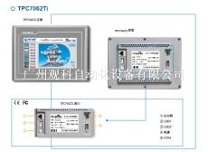 MR-J2M-CN1TBL1M三菱伺服端子台电缆国产配M
