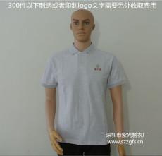 深圳夏裝短袖襯衫工衣全棉T恤廠服定制