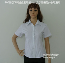 深圳龙岗夏装衬衫厂服定制短袖工作服定做