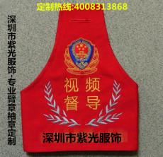 刺繡魔術貼臂章松緊帶紅色袖章戶外飾品貼章