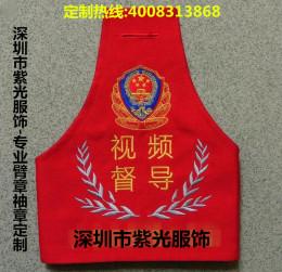 刺绣魔术贴臂章松紧带红色袖章户外饰品贴章