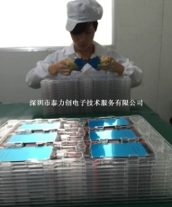LCD檢測服務