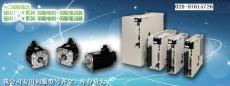 成都安川伺服驱动器SGDV-2R8A01B002000/A-5