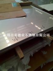 无锡316L冷轧不锈钢板材产地张浦
