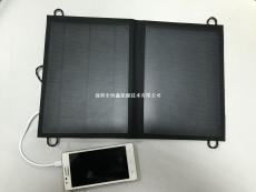 10w太阳能折叠包 两折折叠包 便携手机充电包
