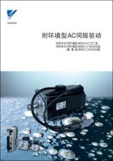成都安川伺服電機SGMJV-08ADE6S-04ADA61-01