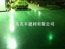 青岛纳米染色地坪漆工程施工价格