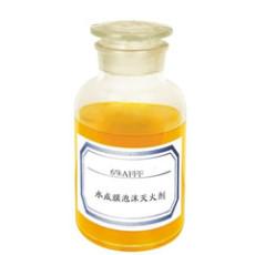 水成膜泡沫滅火劑AFFF-6%