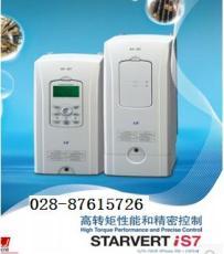四川变频器LS-is7/SV0110IS7-4NO/SV0450IS7