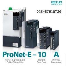PRONET-15AMC成都埃斯頓伺服驅動器ESTUN/PR