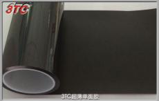 3TC系列超薄單面膠