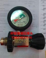 正压式空气呼吸器测压接头表