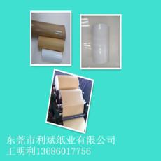 東莞造紙廠本色Pe淋膜紙/防潮/包裝/現有分條機