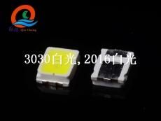2016燈珠0.2W
