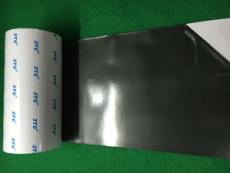 3TC-JFX020BGJ