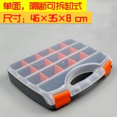 G460螺丝零部件整理塑料工具收纳盒